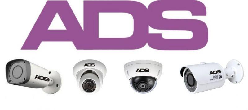 Nadzorne kamere po ugodnih cenah